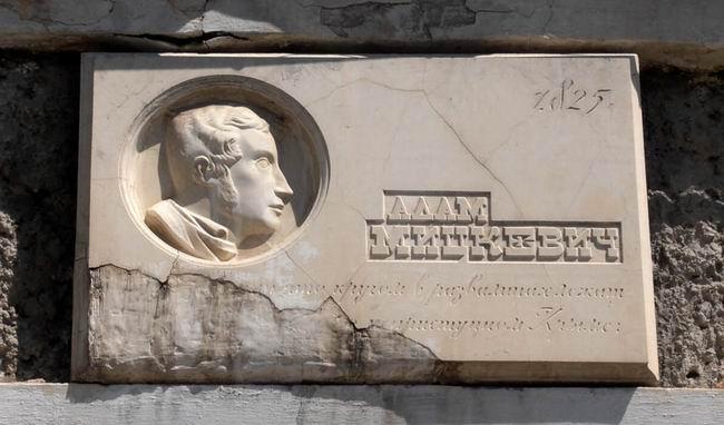 Адам Мицкевич в Балаклаве