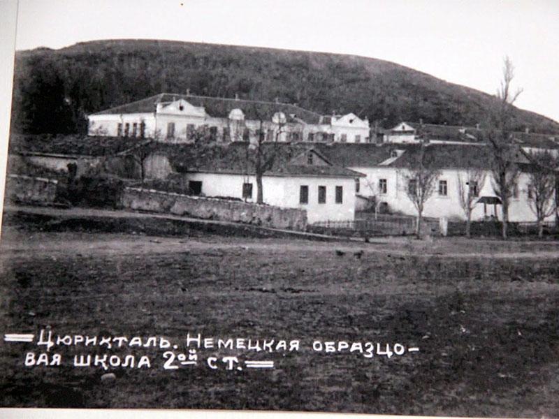 Цюрихталь