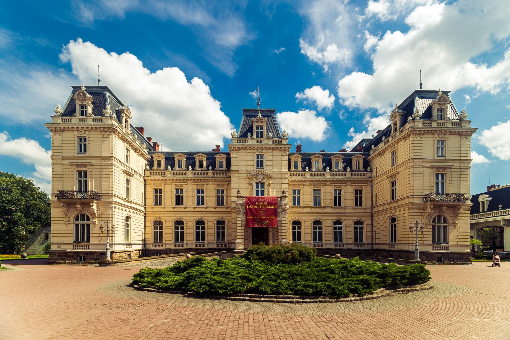 Дворец Потоцких - Львов